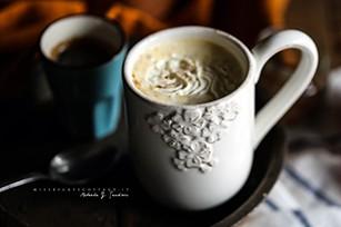 pumpkin spice latte orizz